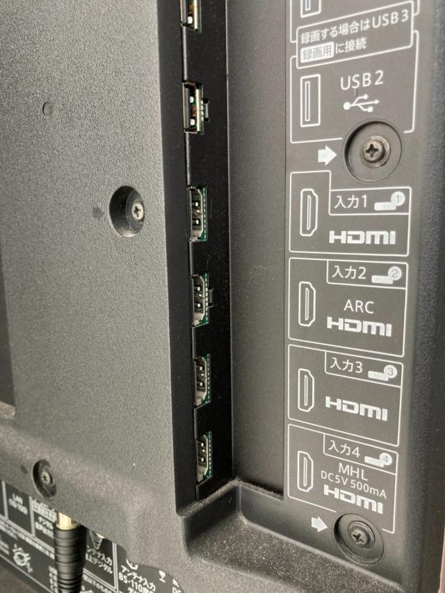HDMI端子の差込口