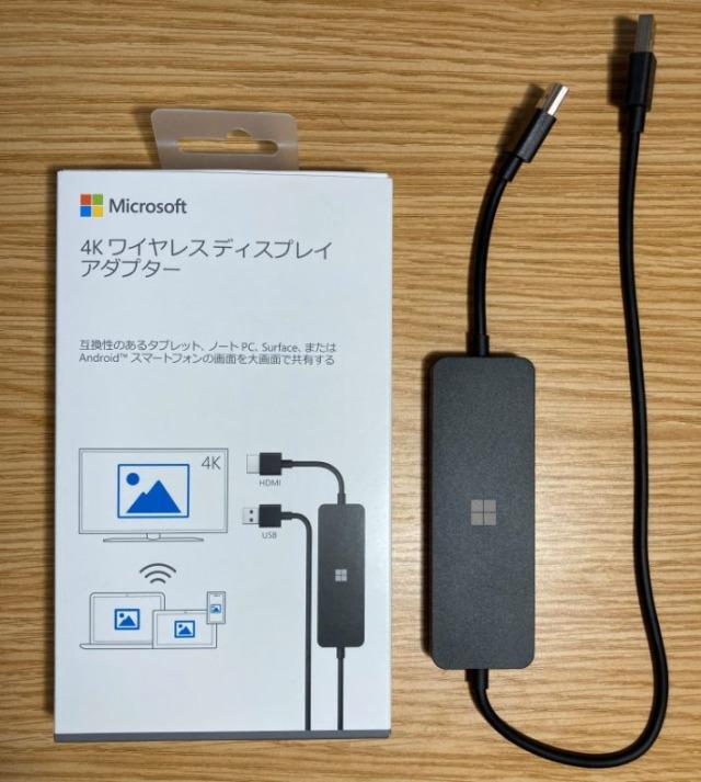 マイクロソフト ワイヤレスディスプレイアダプター